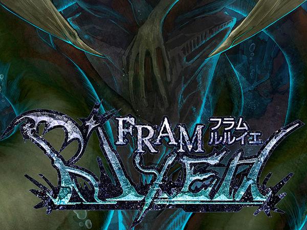 Bild zu Alle Brettspiele-Spiel Fram R'lyeh