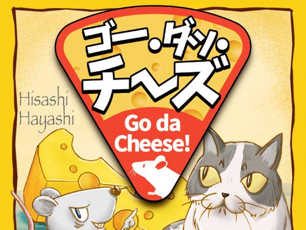 Bild zu Alle Brettspiele-Spiel Go da Cheese!