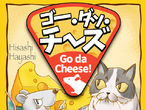 Vorschaubild zu Spiel Go da Cheese!