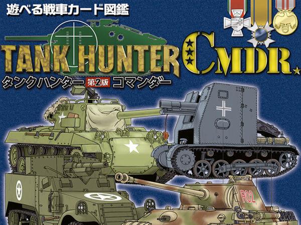 Bild zu Alle Brettspiele-Spiel Tank Hunter 2e: Cmdr