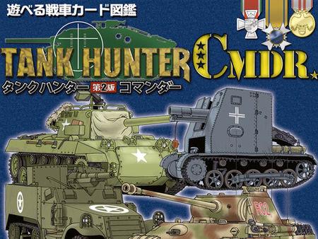 Tank Hunter 2e: Cmdr