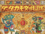 Vorschaubild zu Spiel The Mystery of Dattakamo