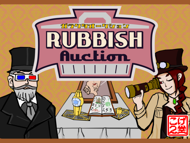 Rubbish Auction Bild 1