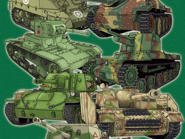 Tank Hunter 2e: Jäger Bild 1