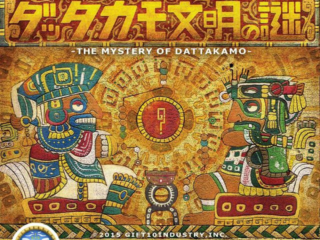 The Mystery of Dattakamo Bild 1