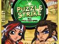 Puzzle Strike Bild 1