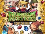 Vorschaubild zu Spiel Dungeon Busters