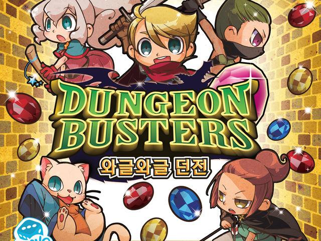 Dungeon Busters Bild 1