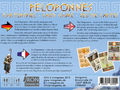 Peloponnes Kartenspiel Bild 2
