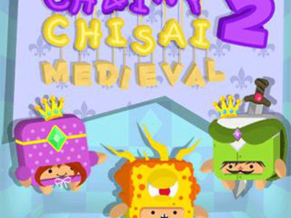 Bild zu Denken-Spiel Chainy Chisai Medieval