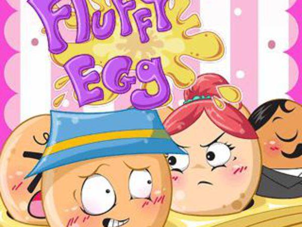 Bild zu Denken-Spiel Fluffy Egg