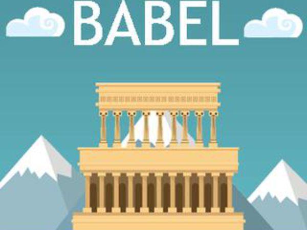 Bild zu Action-Spiel Babel