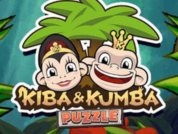 Bild zu Denken-Spiel Kiba & Kumba Puzzle