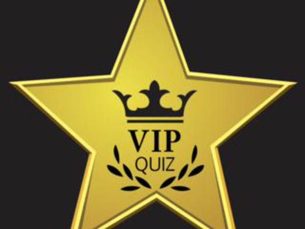 Bild zu Neu-Spiel VIP Quiz