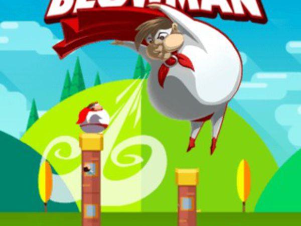 Bild zu Geschick-Spiel Blowman