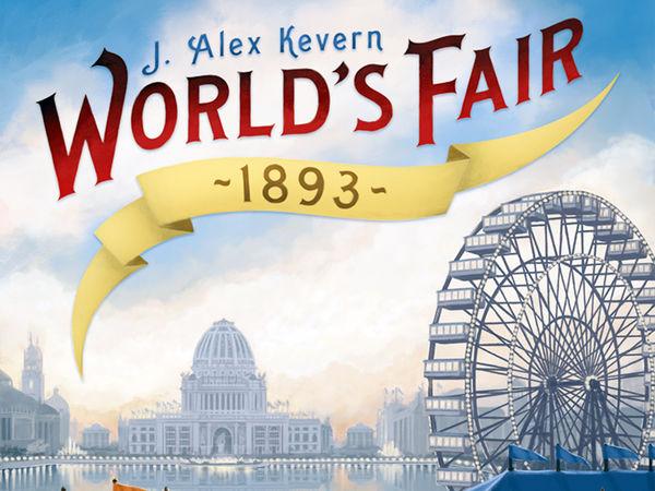 Bild zu Alle Brettspiele-Spiel Weltausstellung 1893