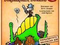 Munchkin 6: Durchgeknallte Dungeons Bild 1
