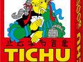 Tichu Booster Bild 1