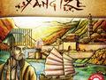 Yangtze Bild 1