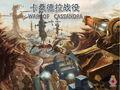 Vorschaubild zu Spiel War of Cassandra