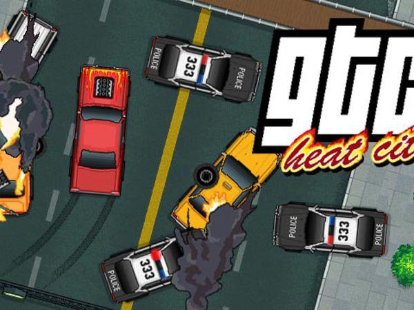 Bild zu Geschick-Spiel GTC Heat City