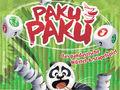 Vorschaubild zu Spiel Paku Paku