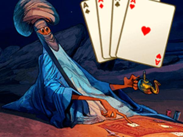 Bild zu Denken-Spiel Algerian Solitaire