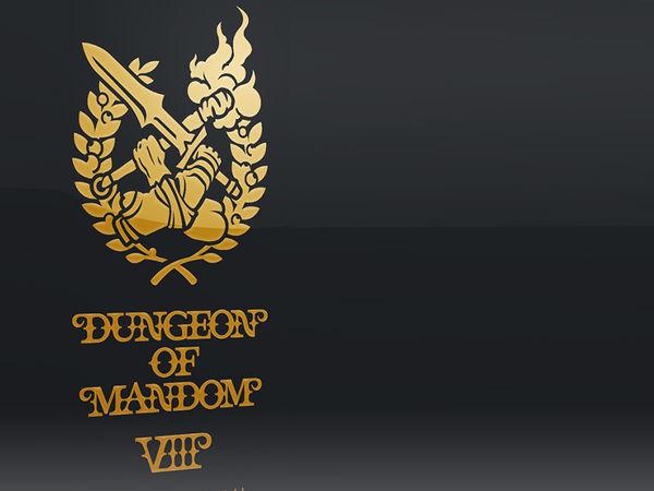 Bild zu Alle Brettspiele-Spiel Dungeon of Mandom VIII