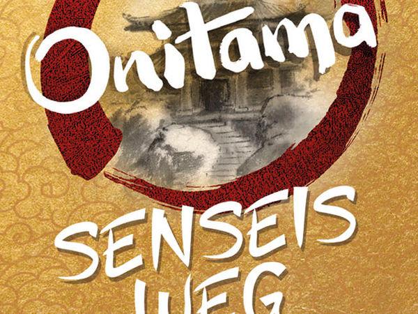 Bild zu Alle Brettspiele-Spiel Onitama: Senseis Weg