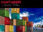 Vorschaubild zu Spiel Container
