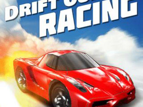 Bild zu Action-Spiel Drift Cup Racing