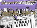 Anno Domini - Kirche & Staat Bild 1