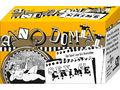 Anno Domini - Sex & Crime Bild 1