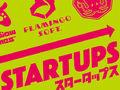 Vorschaubild zu Spiel Startups
