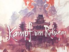 Kampf um Rokugan