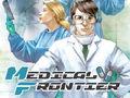 Vorschaubild zu Spiel Medical Frontier
