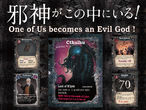 Vorschaubild zu Spiel One of Us becomes an Evil God!