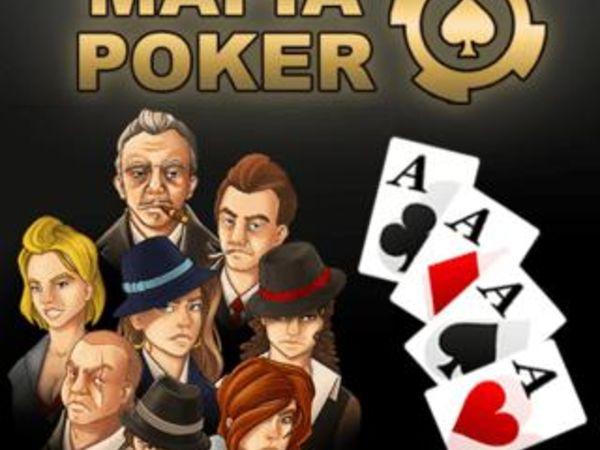 Bild zu Karten & Brett-Spiel Mafia Poker