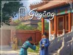 Vorschaubild zu Spiel Gùgōng