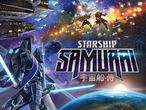 Vorschaubild zu Spiel Starship Samurai