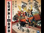 Vorschaubild zu Spiel Gunkimono