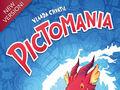 Vorschaubild zu Spiel Pictomania: Second Edition