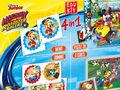 Vorschaubild zu Spiel Edukit 4 in 1: Mickey and the Roadster Racers