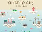 Vorschaubild zu Spiel airship city