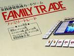 Vorschaubild zu Spiel Family Trade