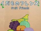 Vorschaubild zu Spiel Fruit Friends