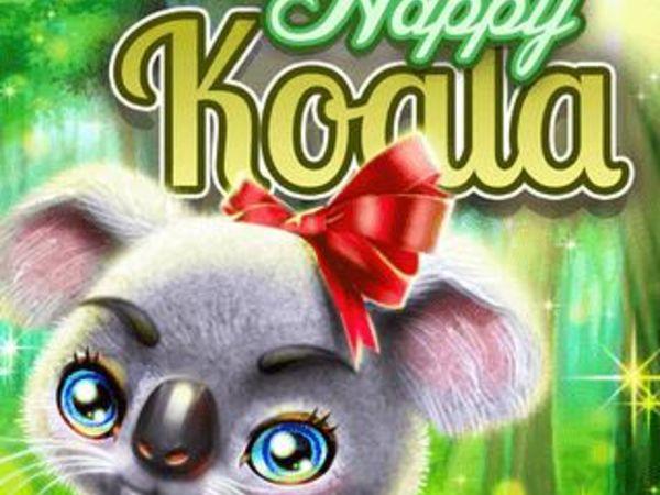 Bild zu Mädchen-Spiel Happy Koala
