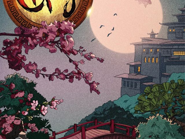Forbidden City Bild 1