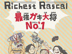 Vorschaubild zu Spiel Richest Rascal