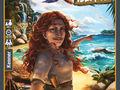 Adventure Island Bild 1